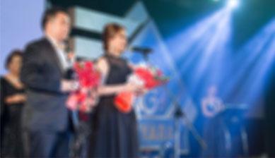 Adelie Award für Unternehmerinnen